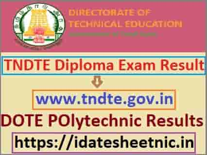 TNDTE Diploma Oct Exam Result 2019-20