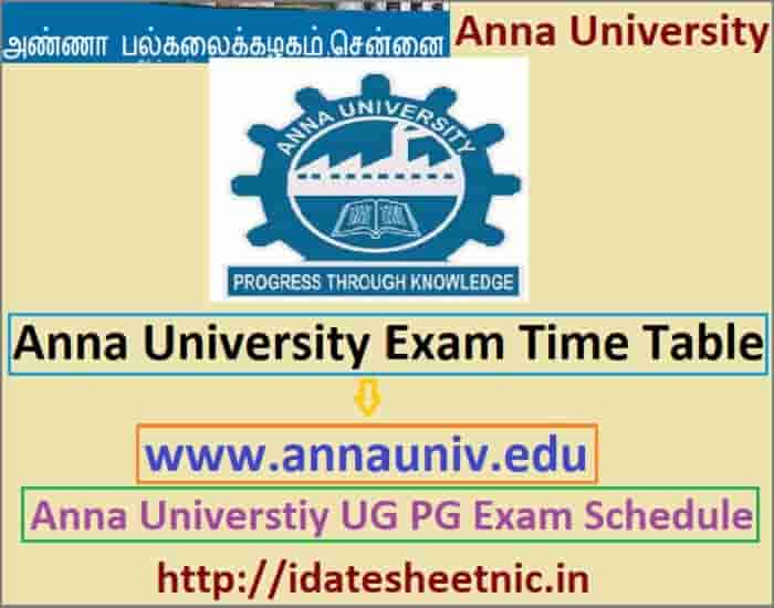 Anna University Time Table 2019-20