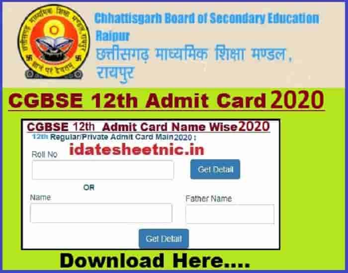 CG Board 12th Admit Card 2020