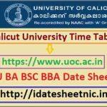 Calciut University UG PG Exam Schedule 2021