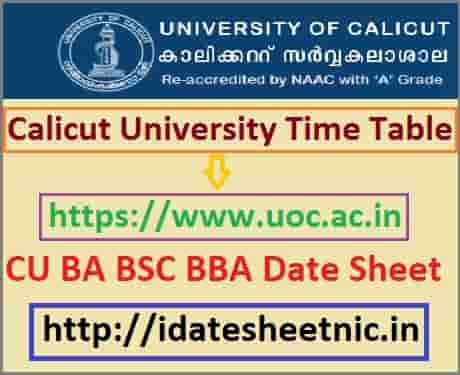 Calicut University Time Table 2019