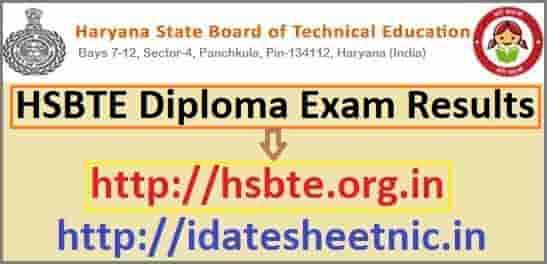 HSBTE Diploma Result 2020