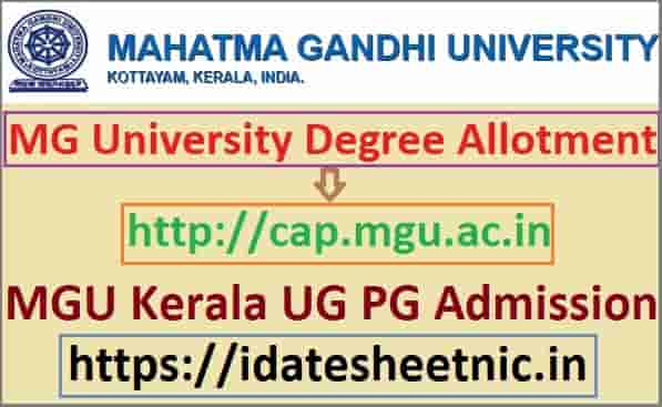 MG University Degree Allotment 2021