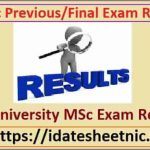 M.Sc Previous/Final Year Exam Result 2021