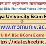 Matsya University UG PG Exam Result 2020