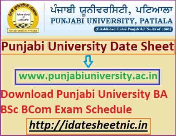 Punjabi University Date Sheet 2019-20