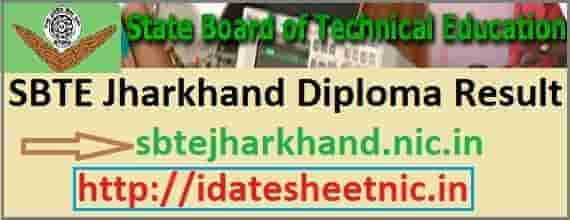 SBTE Jharkhand Diploma Result 2019