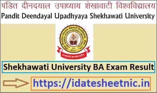 Shekhawati University BA Result 2021