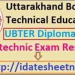 UBTER Diploma Summer Result 2021
