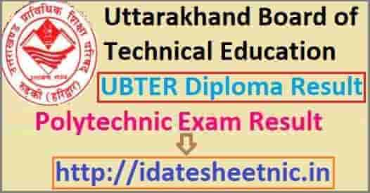 UBTER Winter Exam Result 2021