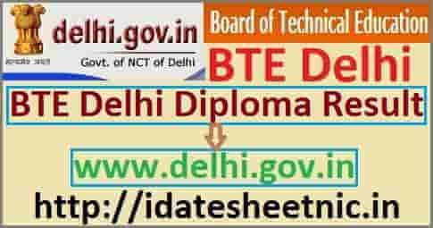 BTE Delhi Result 2019-20