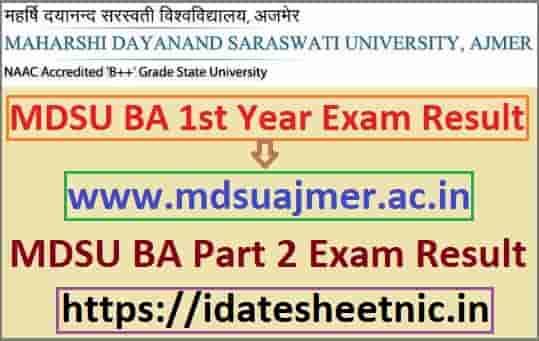 MDSU BA 1st Year Result 2021