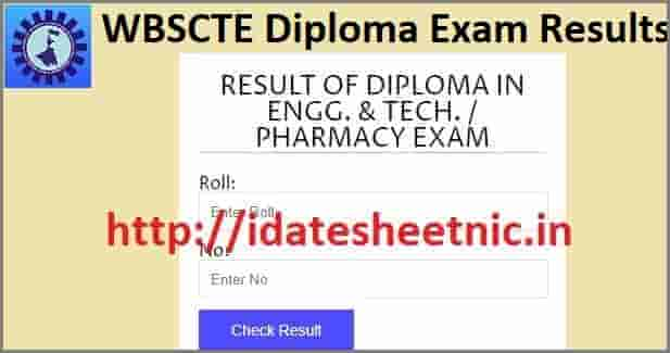 WBSCTE Diploma Result 2019-20