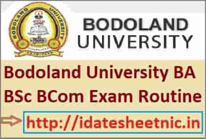 Bodoland University Exam Routine 2019-20