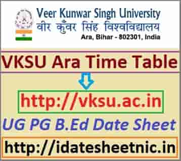 VKSU Ara Time Table 2020 BA BSc BCom Part 1,2,3 Date Sheet