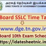TN Board SSLC Time Table 2021