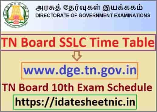 TN Board SSLC Time Table 2021