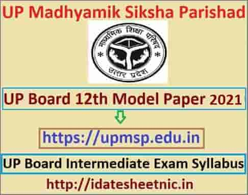 UP Board 12th Model Papers 2021