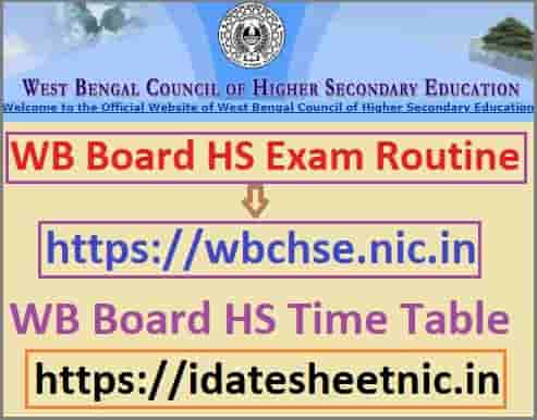 WB Higher Secondary Exam Routine 2021