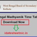 West bengal Madhyamik Time Table 2021