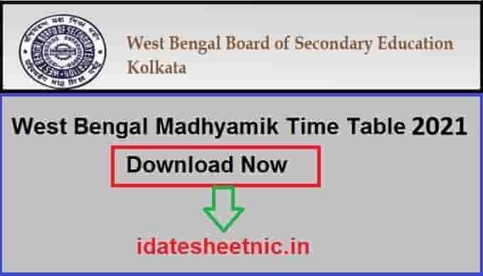 West Bengal Madhyamik Exam Routine 2021