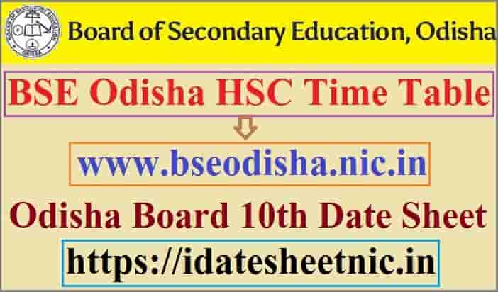 Odisha HSC Time Table 2021