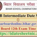 BSEB Intermediate Date Sheet 2022