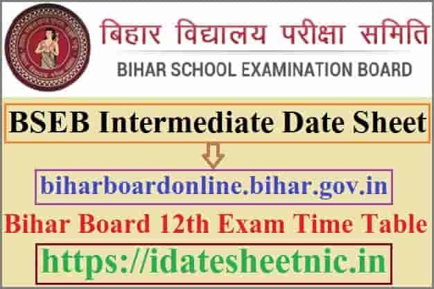 BSEB Intermediate Date Sheet 2021