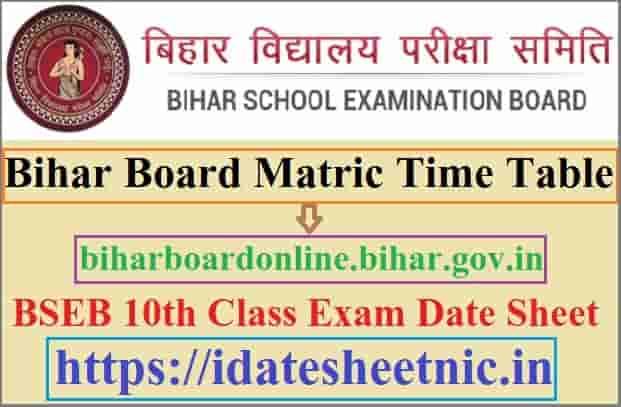 Bihar Board Matric Time Table 2021