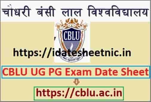 CBLU Date Sheet 2020