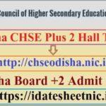 CHSE Odisha Hall Ticket 2022