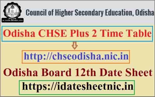Odisha CHSE Time Table 2021