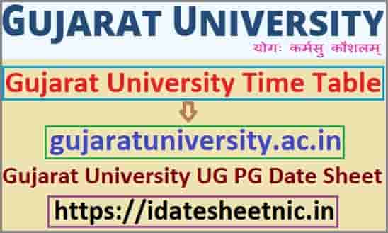 Gujarat University Time Table 2020