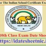 ICSE 10th Exam Date Sheet 2021