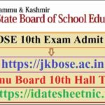 JKBOSE 10th Exam Admit Card 2021