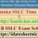 Karnataka SSLC Exam Time Table 2021