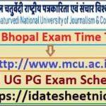 MCU UG PG Exam Schedule 2021