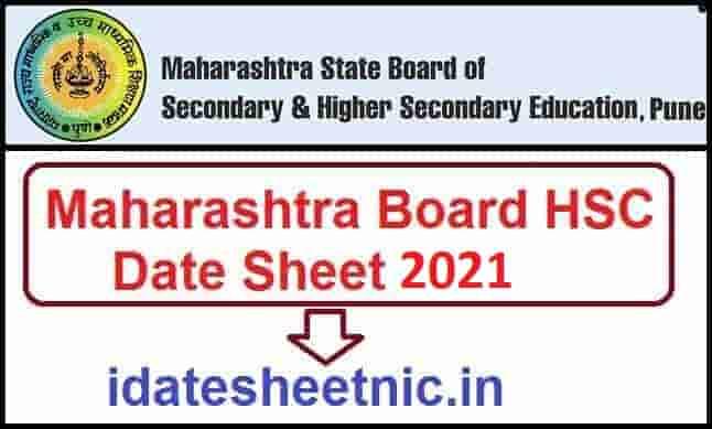 Maharashtra HSC Date Sheet 2021