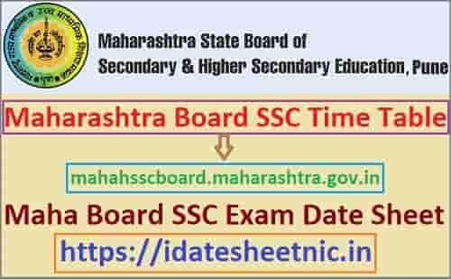 Maharashtra SSC Time Table 2021