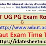 WBUT 1st/3rd/5th Sem Exam Routine 2021