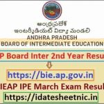 AP Board Inter 2nd Year March Result 2021