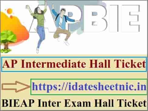 AP Intermediate Hall Ticket 2021
