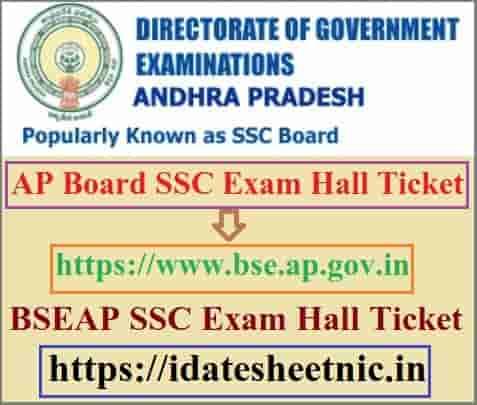 AP Board SSC Hall Ticket 2021