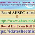 AHSEC HS Exam Hall Ticket 2022