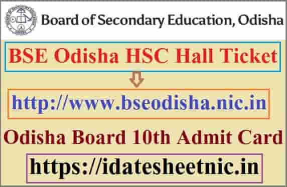 Odisha HSC Hall Ticket 2021