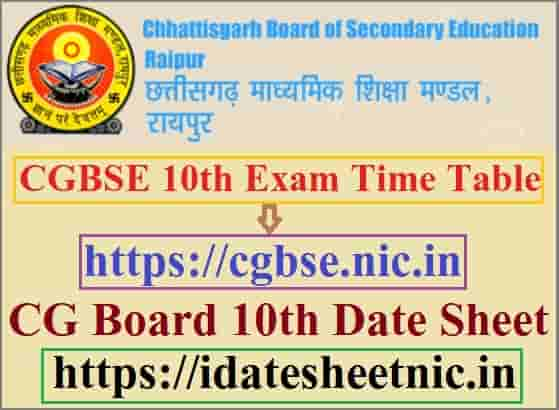 CGBSE Board 10th Time Table 2021