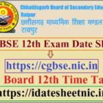CGBSE 12th Exam Date Sheet 2021