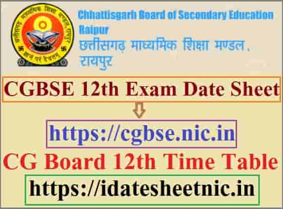 CGBSE 12th Date Sheet 2021