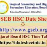 GSEB HSC Exam Date Sheet 2021