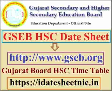 GSEB HSC Date Sheet 2021